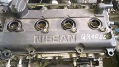 Головка блока цилиндров. Nissan: Prairie, Liberty, Caravan, Teana, Wingroad, X-Trail, Bluebird Sylphy, Serena, Wingroad / AD Wagon, NV350 Caravan, Ave...
