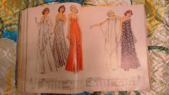 Журнал мод style 1979 (февраль)