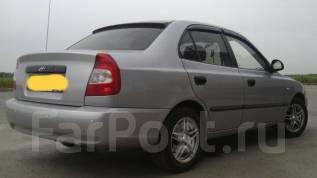 Hyundai Accent. G4EC