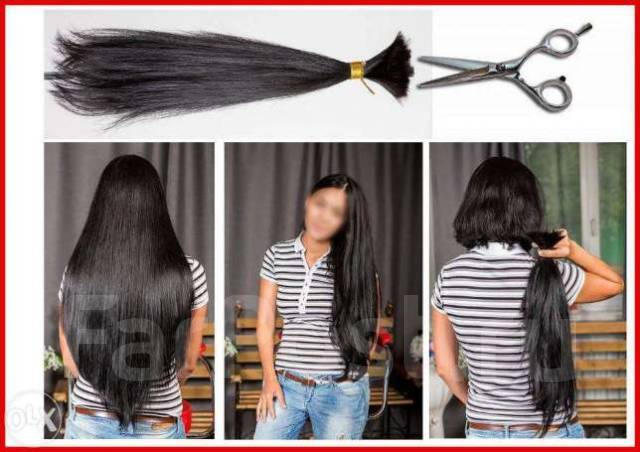 скупка волос в уссурийске