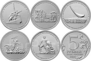 5 рублей 2015 Освобождение Крыма, центр!