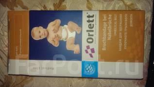 Бандажи для беременных. 38