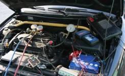 Компьютерная диагностика авто. сканер. ремонт авто