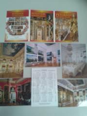 """Набор из 10 календариков """"Петергоф"""""""