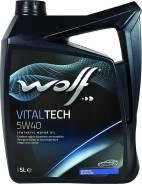 Wolf. Вязкость 5W-40, синтетическое