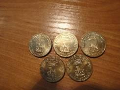 10 рублей 2014 ГВС Владивосток