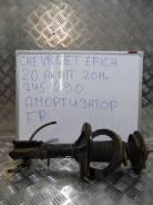 Амортизатор. Chevrolet Epica
