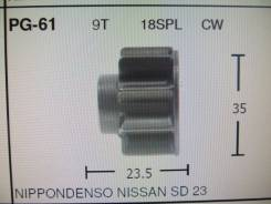 Шестерня стартера PG-61 Ф-35mm-23.5mm 9T Nissan SD-23