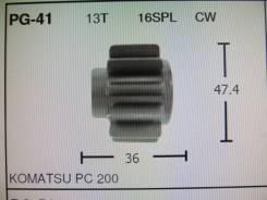Шестерня стартера PG-41 Ф-47.4mm-36mm 13T Nippon Denso