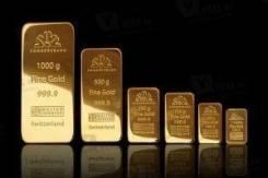 Купим лом золота 585,583,750 пробы