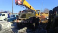 Урал. Продается автокран УРАЛ 25 тонн 22м, 25 000 кг., 22 м.