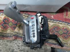 Ручка переключения автомата. Nissan Cedric, HY34