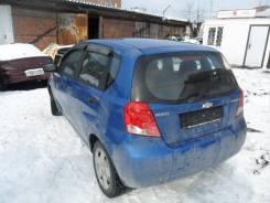 Chevrolet Aveo. Документы для 2008г 1,2 МКПП