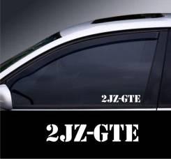 Наклейка. Toyota Supra Toyota Aristo Двигатель 2JZGTE
