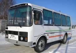ПАЗ 32054. , 26 мест