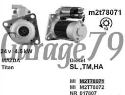Стартер. Mazda Titan, WGTAD, WEF4C, WGL7H, WELAC, WG3AN, WEL1T, WGLAD, WELAK, WG5AT, WG34T, WEF4T, WEL7T, WGM4T, WELAT, WGL4S, WGM4H, WGE4T, WGSAT, WG...
