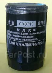 Фильтр топливный. Laigong Fukai Yigong SZM Shanlin NEO Xcmg