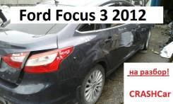 Ford Focus. CB8, PNDA