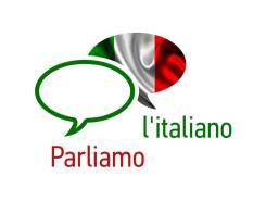 Итальянский язык.