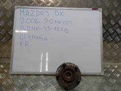 Ступица. Mazda Training Car, BK5P Mazda Mazda3, BK Mazda Axela, BK5P, BKEP, BK3P