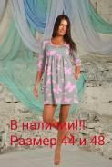Платья домашние. 48