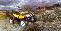 PolarFox ATV 500, 2015. исправен, есть птс, без пробега. Под заказ