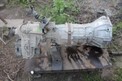 Поперечина рамы опоры КПП Great Wall Hover H3 New 2801440XK45XA