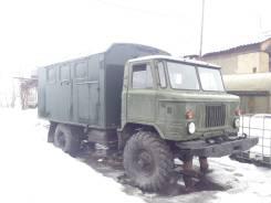ГАЗ 66. Газ 66, 4 750 куб. см., 3 000 кг.