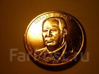 1доллар США 2016г 38 президент Джеральд Форд