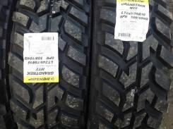 Dunlop Grandtrek MT2. Грязь MT, 2017 год, без износа, 4 шт