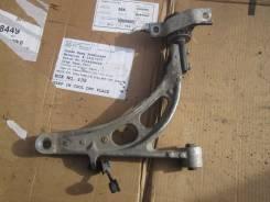 Рычаг, тяга подвески. Subaru Forester, SG9, SG9L