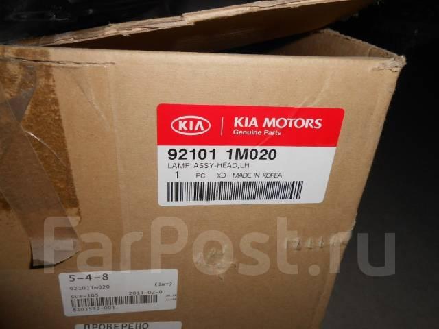 Фара. Kia Cerato, TD Kia Shuma Kia Forte Двигатели: G4FC, G4KD