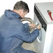 Мастер по ремонту стиральных машин. Выезд на дом.