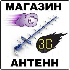 3G/4G Wi-Fi модемы.