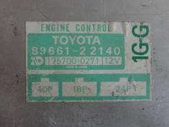 Блок управления двс. Toyota: Cresta, Celica, Mark II, Chaser, Soarer Двигатель 1GGEU