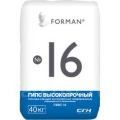 Гипс высокопрочный Форман ГВВС-16