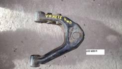 Рычаг подвески. Nissan Vanette Truck, UJC22 Двигатель LD20