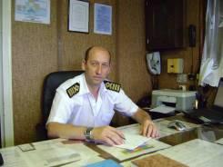Капитан. Средне-специальное образование, опыт работы 5 лет