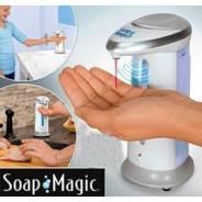"""Мыльница Сенсорная """"Soap Magic"""""""