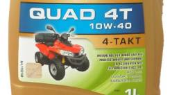 Масло Ravenol QUAD 4Т для квадроциклов 1л