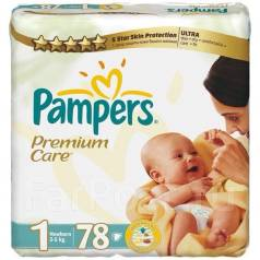 Pampers. 2-5 кг 78 шт. Под заказ