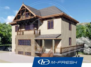 M-fresh Invite (Покупайте сейчас проект со скидкой 20%! ). 200-300 кв. м., 2 этажа, 5 комнат, бетон