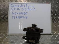 Генератор. Chevrolet Epica
