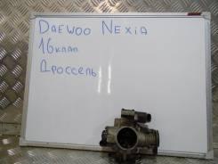 Заслонка дроссельная. Daewoo Nexia