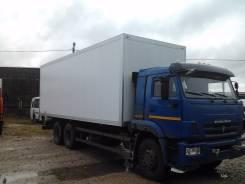 КамАЗ 65117. Камаз 65117-3010-23(A4), 8 000 куб. см., 15 000 кг.