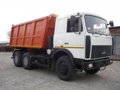 МАЗ 5516X5-481-000. , 8 000 куб. см., 20 000 кг.