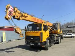 Машека КС-45729А-4-02. Продам Автокран МАЗ КС-45729А-4-(02) в Бийске, 11 150 куб. см., 16 000 кг., 21 м.
