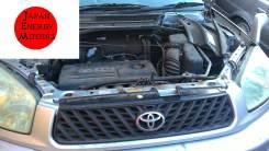 Решетка радиатора. Toyota RAV4, ZCA26W Двигатель 1ZZFE