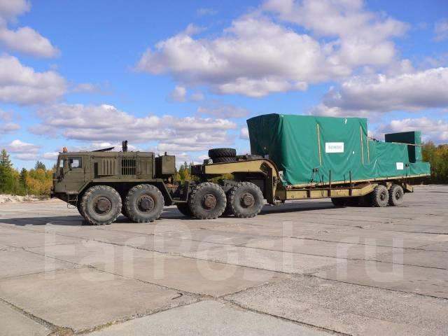 МАЗ. Тягач тяжеловоз 537 с тралом Чмзап 5247Г, 38 880 куб. см., 80 000 кг.