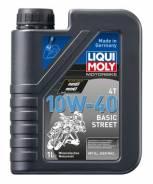 Motul. Вязкость 10W-40, минеральное. Под заказ